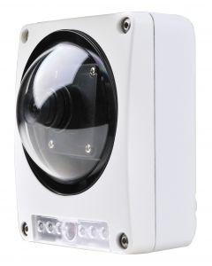 """1/3"""" Shart color CCD 600TVL buiten(outdoor), vandaalbestendig, 2.8mm Lens"""